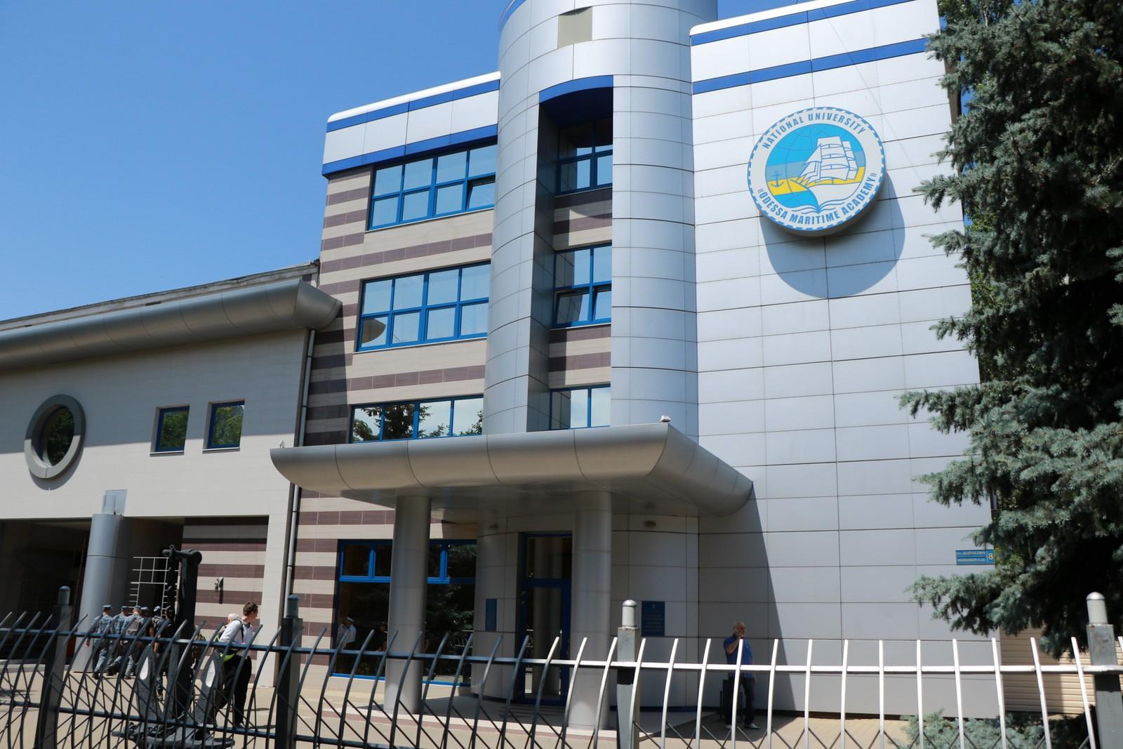 ОНМА фасад здания